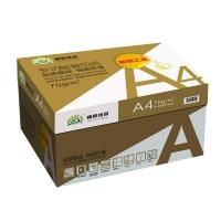 (特价)金朝阳复印纸A4,F0401-8,朝阳70g,A4多功能复印纸(8包装)爆款一口价,打印纸,传真纸,A4纸
