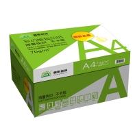 绿朝阳复印纸A4,F1401-8朝阳 70gA4静电复印纸(8包装)爆款一口价,打印纸,传真纸
