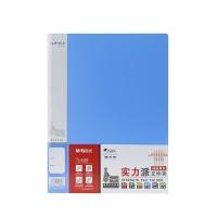 晨光ADM95091,A4单夹 1个 办公21mm厚料文件夹文件册胶档案资料夹子-蓝色