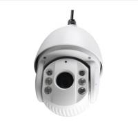 海康威视 DS-2AE7162-A 700线100米红外模拟智能云台球机摄像机摄像头